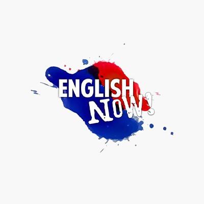 English Now